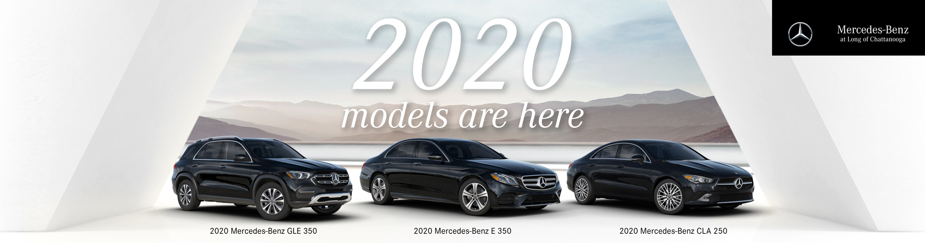 2020 Models are here