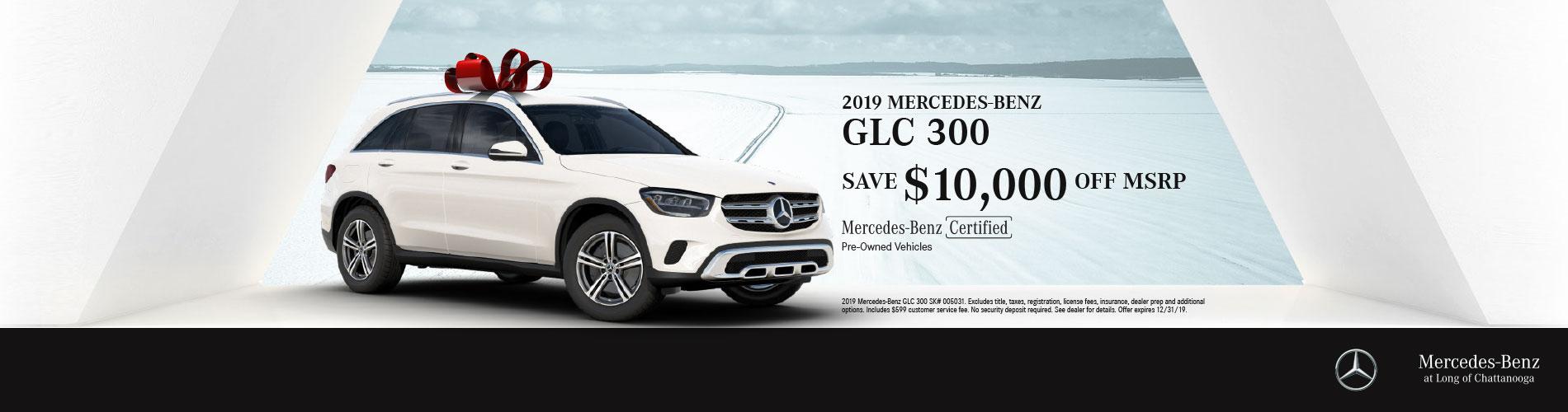 2019 Mercedes-Benz GLC 300 Special near Calhoun GA