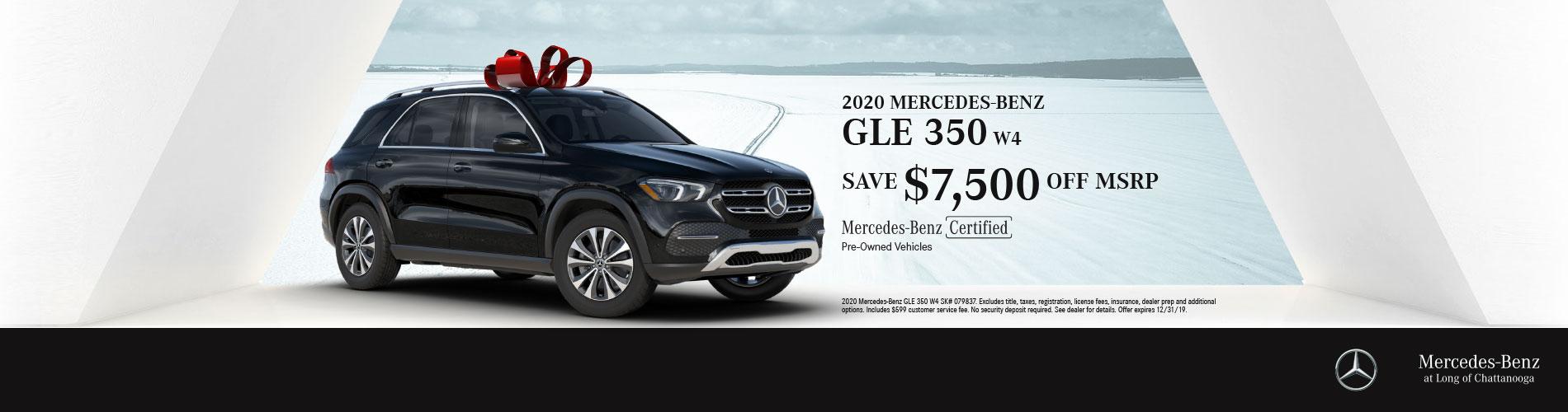 2020 Mercedes-Benz GLE 350 Special near Athens TN